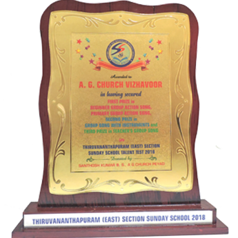 TROPHY FOR GROUP ITEMS IN AG TRIVANDRUM EAST SECTION SUNDAY SCHOOL